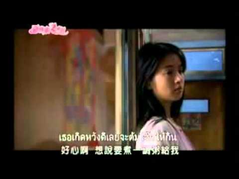 แกล้งจุ๊บให้รู้ว่ารัก 2 They Kiss Again Sub Thai 109 video