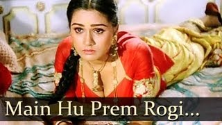 Main Hoon Prem Rogi Video Song from Prem Rog