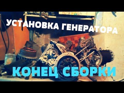 Ремонт и настройка карбюраторов в Днепропетровске