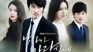 When a Man Falls in Love Ep 15 - Engsub