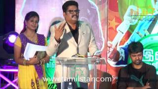 Mudinja Ivana Pudi Audio  Launch Part 2