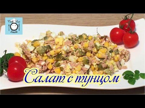 Рецепт быстрых салатов простые и вкусные