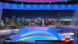 Ada Derana First At 9.00 - English News 11.02.2019