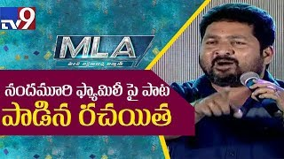 Lyricist Kasarla Shyam speech @ MLA Audio Launch|| Jr NTR || Nandamuri Kalyanram