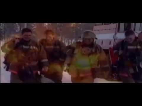 Михаил Кутюкин - Блики (про пожарных)