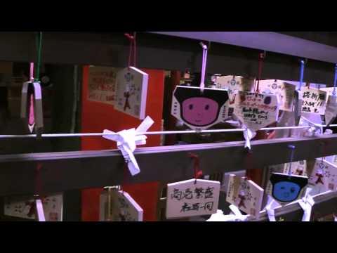 高山市 「飛騨物産館」 ~さるぼぼ神社例祭~