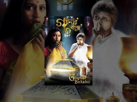 media goynar baksho full movie