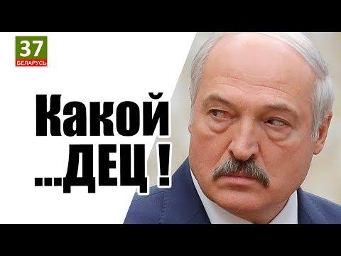 БЕЛОРУСАМ сделали БЕЗВИЗ... в Китай. Лукашенко новости ПАРОДИЯ #36