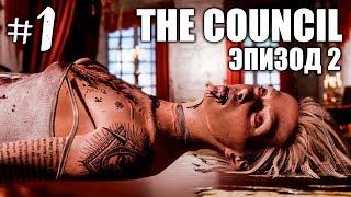 The Council Episode 2 Прохождение на русском #1 ► Прохождение игры The Council Эпизод 2 на русском
