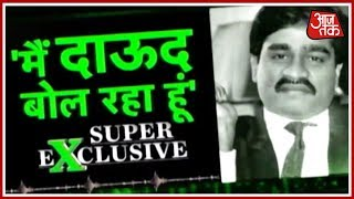 Download AajTak Super Exclusive | India's Most Wanted Criminal Dawood Ibrahim's Tapes Exposed 3Gp Mp4