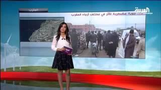 العربية : أمطار المغرب توقع عدداً من القتلى وتوقعات باستمرارها
