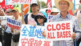 US Navy Drinking Ban in Okinawa After Crashes & Crime