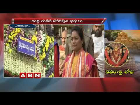 Sharan Navaratri Utsav begins at Kanaka Durga temple at Vijayawada | ABNTelugu