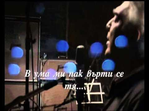 Pasxalis Terzis-Dyo Nyxtes Mono - (bulgarian translation) Official Video