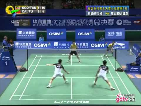 2012 World Superseries Finals D1 MD Cai Yun / Fu Haifeng(CHN) VS KOO Kien Keat /TAN Boon Heong(MAS)