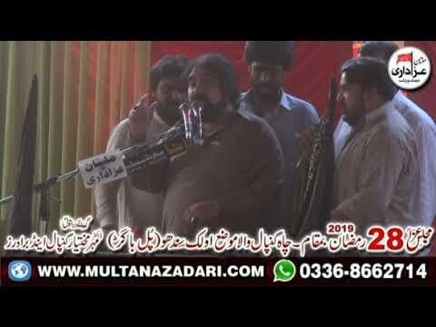 Zakir Syed Zargham Abbas Shah I  Majlis 28 Ramzan 2019 I Qasiday And Masiab I