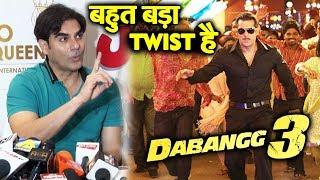 Salman Khan के Dabangg 3 के Item Song में होगा बड़ा Twist, Arbaaz Khan का बयान