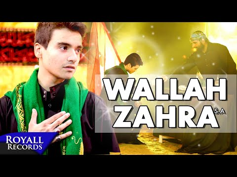 Ali Jee | Wallah Zahra (English) | 2018 / 1440