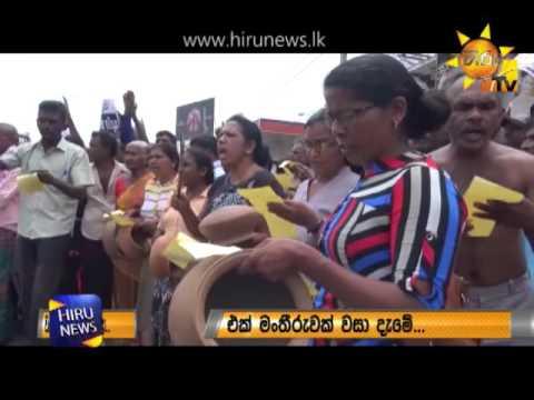dambulla farmers pro|eng
