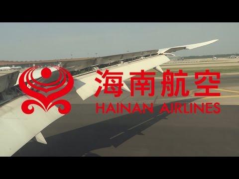 HD Hainan Airlines Boeing 787-8 Dreamliner B-2731 Landing at Beijing Capital International Airport