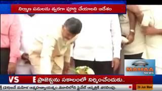 AP CM Chandrababu Inspection On Polavaram Project Works|Mahaa News