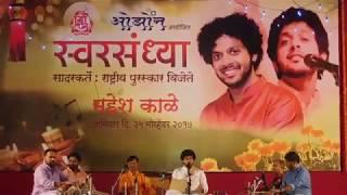 Mahesh Kale's best performance