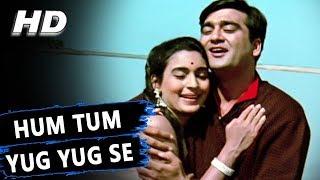 Hum Tum Yug Yug Se  Mukesh Lata Mangeshkar Milan 1967 Songs Sunil Dutt Nutan