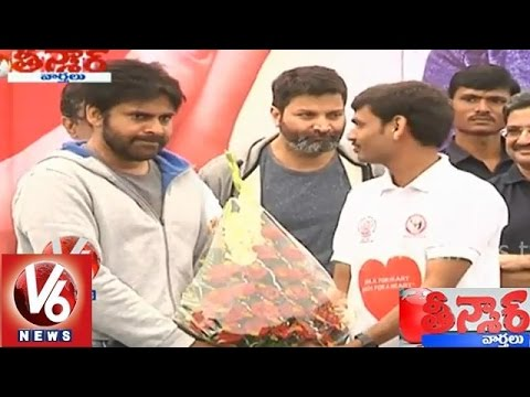 Tollywood Top Stars donated funds for Hudhud cyclone victims - Teenmaar News