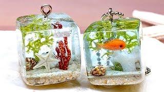 【UVレジン】小さなアクアリウムのチャームを作りました!mini aquarium resin DIY