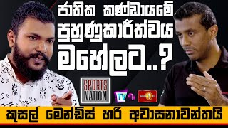 Sports Nation|Farveez Maharoof
