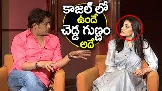 MLA Movie Actor Ravi Kishan about Kajal Aggarwal | MLA Movie | Kalyan Ram Interview | Filmylooks