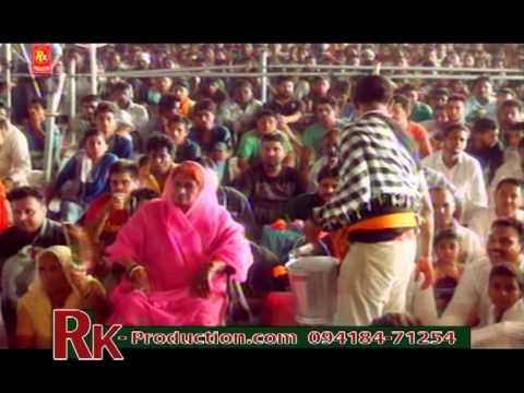 Allah Hoo Allah Hoo - Mela Almast Bapu Lal Badshah Ji  2013 Nakodar video