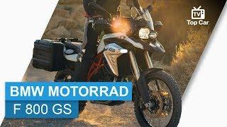 BMW F 800 GS - BMW Motorrad Top Car