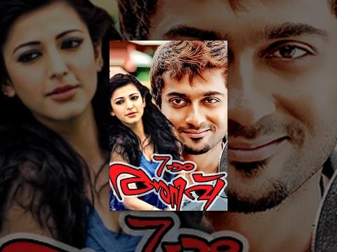 Am Arivu Full Movie Hd In Tamil Online