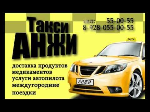 все ВОДОЛАЗКИ, такси в каспийске анжи свойство влаговыводящего термобелья
