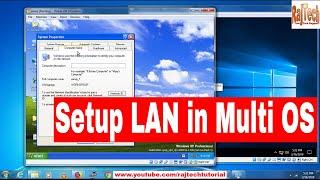 how to setup lan connection in windows 7   Windows 10   Lan Setup Tutorial   Lan Setup Step by Step