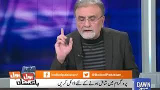 Bol Bol Pakistan - 14 December, 2017