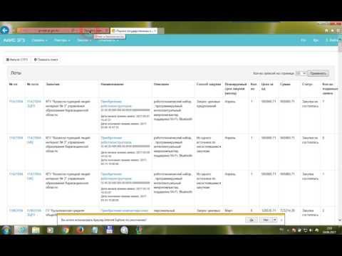 Установки корневых сертификатов в Internet Explorer
