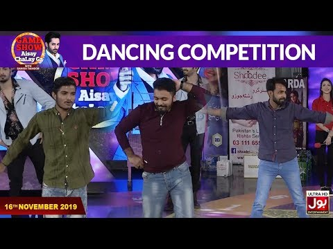 Dancing Comeptition In Game Show Aisay Chalay Ga With Danish Taimoor