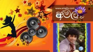 Download Lagu Clarence Wijewardena - Malata - Mp3 - WWW.AMALTV.COM Gratis STAFABAND
