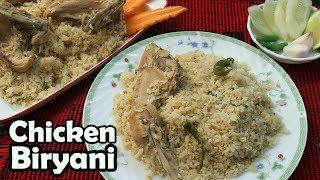 বাবুর্চি স্টাইল চিকেন বিরিয়ানি | Chicken Biryani Recipe | ট্রেডিশনাল মোরগ পোলাও রেসিপি | Morog Polao