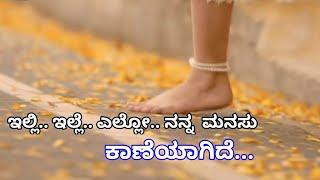 New love  Statusnew Kannada WhatsApp Status