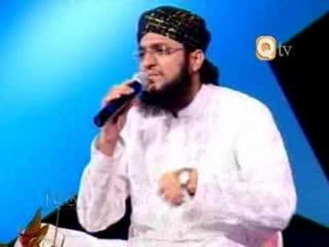 Ilahi Koi Aisa Intezaam - Hafiz Tahir Qadri video