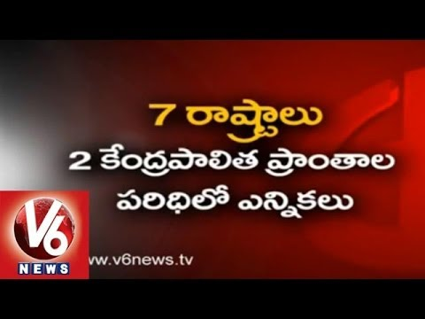 7th Phase Show Stopper of 2014 Elections