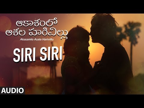 Siri Siri Full Audio Song || Akasamlo Asala Harivillu || Siraj Moghal,Naresh,Sravam || Telugu Movie