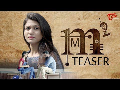 M Square - Money Mind Teaser | Latest Telugu Short Film 2018 | By Prem Jangamgari | TeluguOne