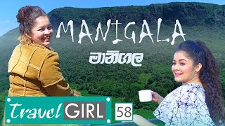 Travel Girl | Episode 58 | Manigala - (2021-04-11) | ITN
