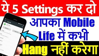 Phone Hanging Problems | 5 Tips to Solve Your Mobile Hanging Problem 😎