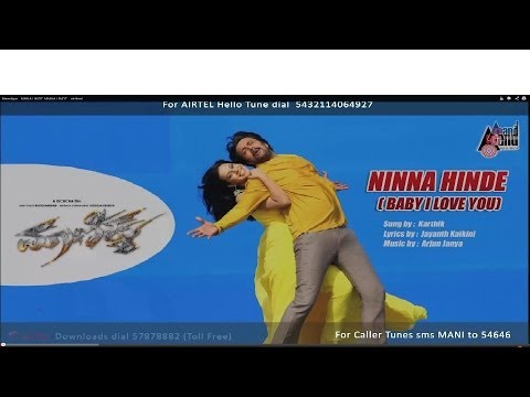 Maanikya Baby I Love You Ninna Hinde Feat Sudeep, V. Ravichan video