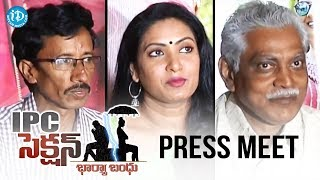 IPC Section Bharya Bandhu Movie Press Meet || Aamani || Sarraschandra || Neha Deshpande